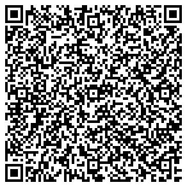 QR-код с контактной информацией организации Лидер СК, ЧП