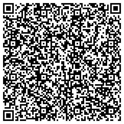 QR-код с контактной информацией организации Ингулецкая Спецэкскавация, ОАО