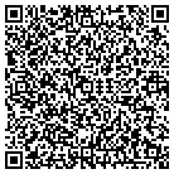 QR-код с контактной информацией организации Апекс Бау, ООО