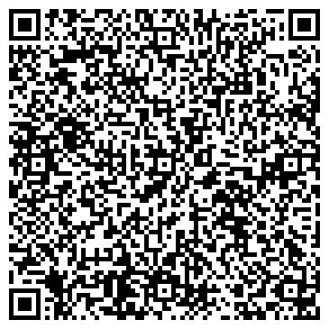 QR-код с контактной информацией организации РАССВЕТ ЦЕНТР ОЗДОРОВЛЕНИЯ ДЕТЕЙ