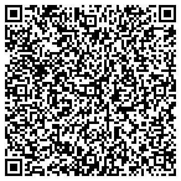 QR-код с контактной информацией организации Опора ремонта, ЧП