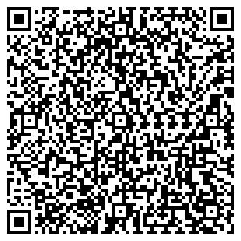 QR-код с контактной информацией организации Якубъяк, ЧП