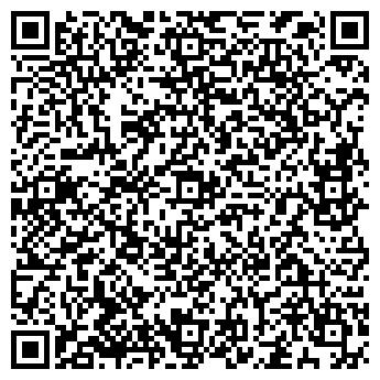 QR-код с контактной информацией организации Ваша крыша, ООО