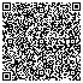 QR-код с контактной информацией организации ЛАНА ТУРИСТИЧЕСКАЯ ФИРМА