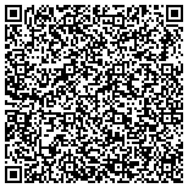 QR-код с контактной информацией организации Вира строительная компания, ООО