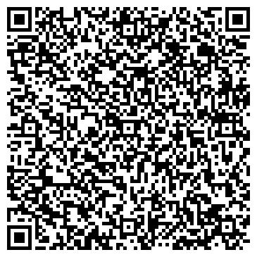 QR-код с контактной информацией организации Валедарио, ЧП (Valedario)