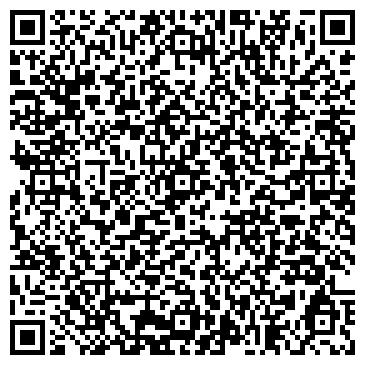 QR-код с контактной информацией организации БК Экодом, ООО