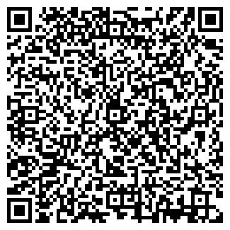 QR-код с контактной информацией организации Отделка, ЧП