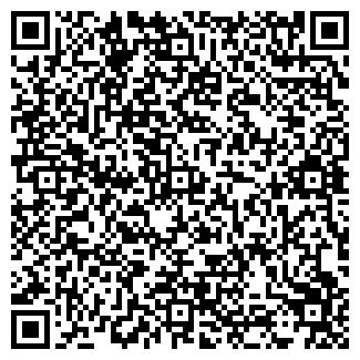QR-код с контактной информацией организации Алескей, СПД