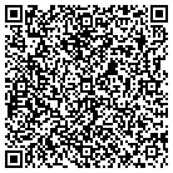 QR-код с контактной информацией организации Экопросервис, ООО