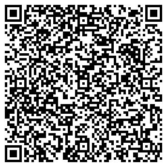 QR-код с контактной информацией организации АМЕРКОН, ООО