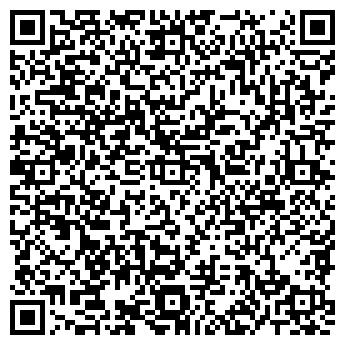 QR-код с контактной информацией организации ООО  «Авиценна » Аптека № 4