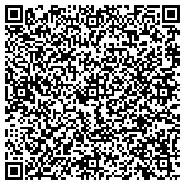 QR-код с контактной информацией организации Валена, ЧП