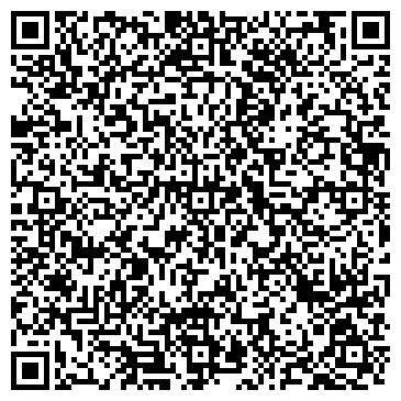 QR-код с контактной информацией организации Лайнекс-Запад, ООО