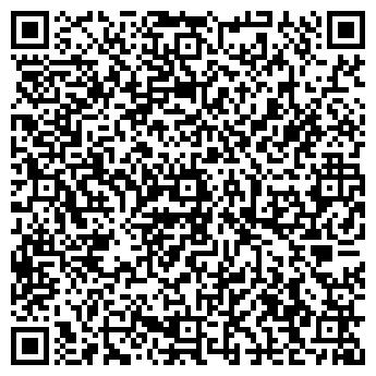 QR-код с контактной информацией организации Квадримонт, ЧП