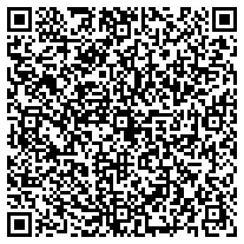 QR-код с контактной информацией организации Арника - Центр, ООО