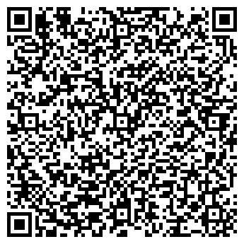 QR-код с контактной информацией организации Лайт-ЮГ , ЧП
