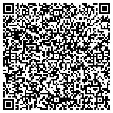 QR-код с контактной информацией организации Проектдормосттехнология, ООО (ПДМТ)