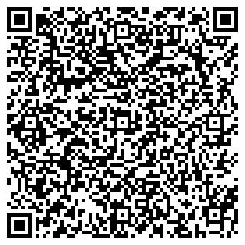 QR-код с контактной информацией организации Край Проперти, ДП