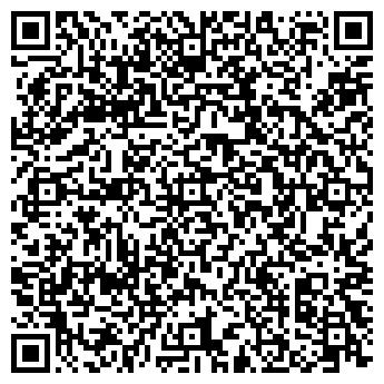 QR-код с контактной информацией организации АЙС ПРОДУКТ КОМПАНИ ТОО