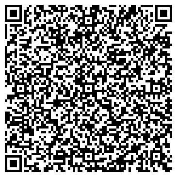 QR-код с контактной информацией организации Днепргипродор, ГП