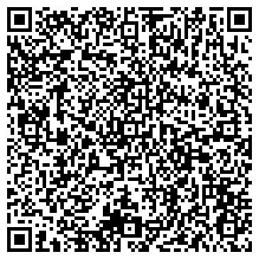 QR-код с контактной информацией организации Флора Парк, ПП