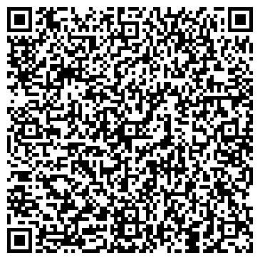 QR-код с контактной информацией организации Сич-21, ООО