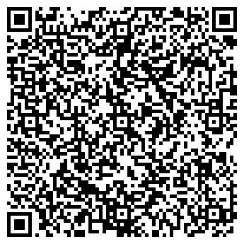 QR-код с контактной информацией организации МАГНОЛИЯ ГОСТИНИЦА