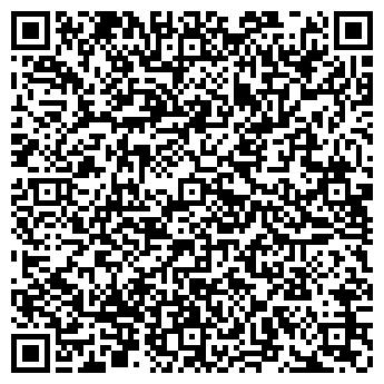 QR-код с контактной информацией организации Ликвидаторы, ООО