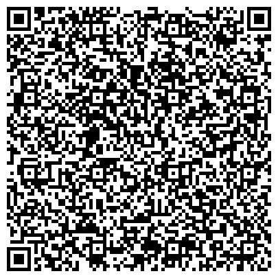 QR-код с контактной информацией организации Дорожное ремонтностроительное управление №65,ООО