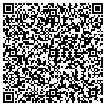 QR-код с контактной информацией организации Реланта, ООО