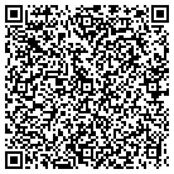 QR-код с контактной информацией организации Укртракленд, ООО