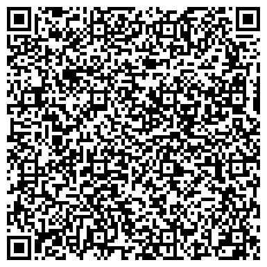 QR-код с контактной информацией организации Стройтехносервис, ООО
