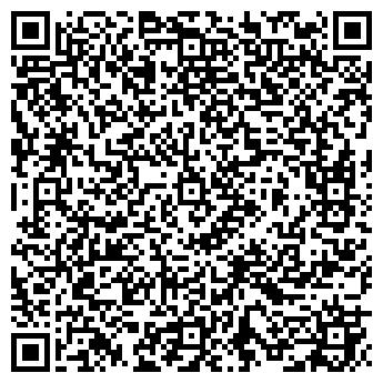 QR-код с контактной информацией организации Субъект предпринимательской деятельности Голубая Лагуна