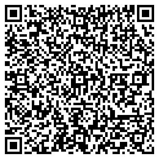 QR-код с контактной информацией организации СБМУ-15, ЗАО,