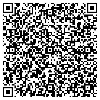 """QR-код с контактной информацией организации ООО """"ПАРКИНГ+"""""""