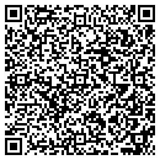 QR-код с контактной информацией организации Лепа, ЧП