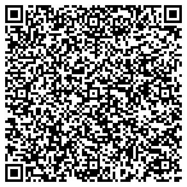QR-код с контактной информацией организации Лигашид (Ligashid), ООО