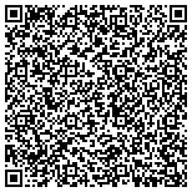 """QR-код с контактной информацией организации Частное предприятие ЧП """"Строй Лидер ВЮСТ"""""""