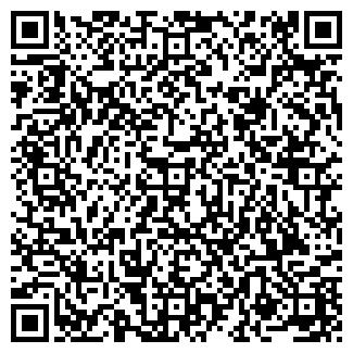 QR-код с контактной информацией организации ЛЕТО, ТОО