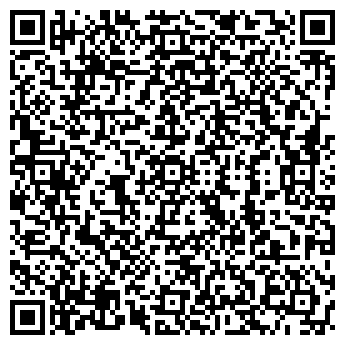 QR-код с контактной информацией организации Сигма-Терм, ООО