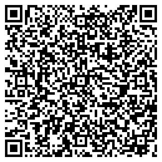 QR-код с контактной информацией организации ОКСИД, ТОО
