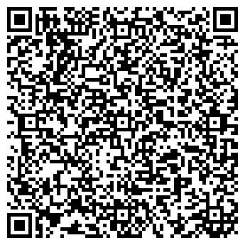 """QR-код с контактной информацией организации ТОВ """"ВКФ """"Тенагласс"""""""