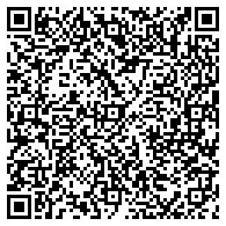 """QR-код с контактной информацией организации """"НИБ Трэйд """""""