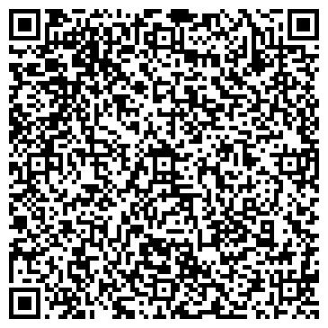 """QR-код с контактной информацией организации ЧП """"Базис Строй"""""""