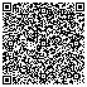 """QR-код с контактной информацией организации ЧП """"Чистая вода"""""""