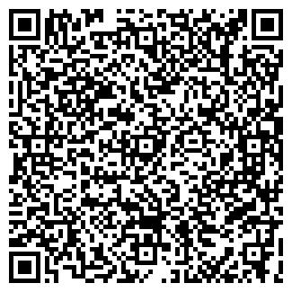 QR-код с контактной информацией организации ООО СПК ПЛЮС