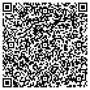 QR-код с контактной информацией организации АЙСБЕРГ ХИМЧИСТКА