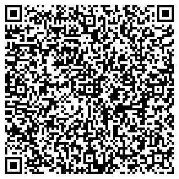 """QR-код с контактной информацией организации Субъект предпринимательской деятельности ФЛП """"Катков О.А."""""""