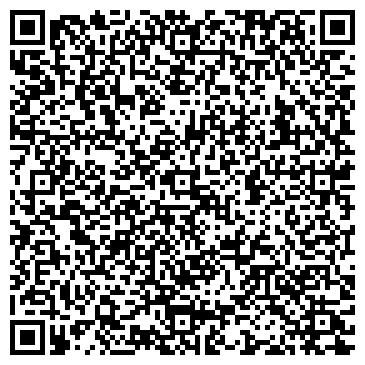 """QR-код с контактной информацией организации ООО """"Грандбудсервис монолит"""""""